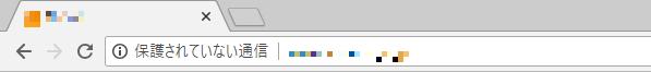 SSL未対応のアドレスバー